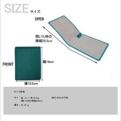 画像1: 【新品】CONTROL ビジネスシーンをスマートに!メモ帳カバー 青