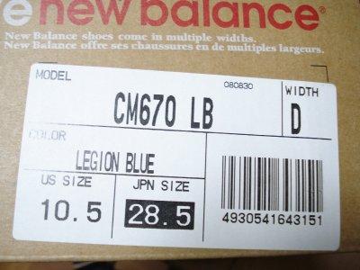 """画像3: 【新品】STUSSYxHECTICxNB トリプルコラボ""""CM670 LB""""モデル"""
