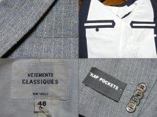 画像3: Men's 【新品】違いが分かるワンランク上の男の一着! 高級イタリア製 WIM NEELSウィムニールスグレースーツ48 ML (3)
