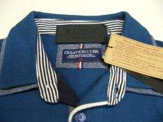 画像3: ディテイルまで素敵な1着!新品|ADMIX アトリエサブ|2枚衿ボーダー柄ブルー系|半袖ポロシャツ|サイズ:M(細身のためS〜Mサイズ相当)|メンズ (3)