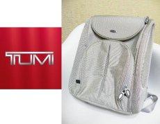 画像1: 超美品USED TUMI  STE T3  バランス バック(リュック)パック アルミ シルバー 【TUMI  6481】 (1)