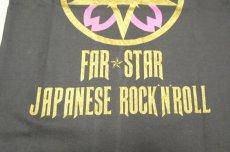 画像9: 【激レアブランドのロックTシャツ】FAR★STAR(ファースター)|ガイコツ(スカル)柄 デザインTシャツ(グレー)|サイズ:0(Sサイズ程度)|美USED (9)