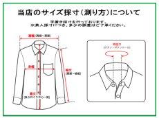 画像12: オフィススタイルに◎ セオリー( theory)七分袖ストライプ柄 長袖シャツ (ベージュ系)|サイズ:2(身長163cm・バスト83cm)|USED【レディース】 (12)