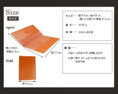 画像2: 素敵なお色が、アナタのイメージカラーになる!【新品】大人のたしなみ 本革ブック(単行本)カバー オレンジ (2)