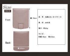 画像3: 【新品】CONTROL お洒落な名刺入れ カードケースにも◎ (3)