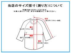 画像11: 肘あて付きのざっくりニット!MIRROR OF Shinzone(シンゾーン)日本製 ウール100% ボーダー柄 丸首ニット(セーター) サイズ: フリー(裄丈:81cm)USED ユニセックス (11)