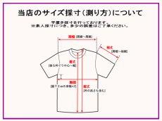 画像10: 【激レアブランドのロックTシャツ】FAR★STAR(ファースター)|ガイコツ(スカル)柄 デザインTシャツ(グレー)|サイズ:0(Sサイズ程度)|美USED (10)