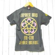 画像2: 【激レアブランドのロックTシャツ】FAR★STAR(ファースター)|ガイコツ(スカル)柄 デザインTシャツ(グレー)|サイズ:0(Sサイズ程度)|美USED (2)