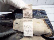 画像7: お洒落な女性にオススメの1本 アメリカ製セレブブランド ヤヌーク(YANUK) Worker Classic デニムパンツ ジーンズ サイズ:25(ウエスト:77cm) レディース  USED (7)
