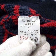 画像9: 肘あて付きのざっくりニット!MIRROR OF Shinzone(シンゾーン)日本製 ウール100% ボーダー柄 丸首ニット(セーター) サイズ: フリー(裄丈:81cm)USED ユニセックス (9)