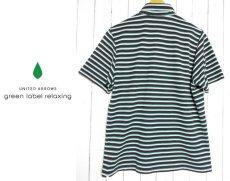 画像2: 高身長女子に◎ green label relaxing(ユナイテッドアローズ)グリーン&ブラウン ボーダー柄半袖ポロシャツ XL サイズ(肩幅:42cm)|USED|レディース|メンズ (2)