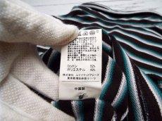 画像6: 高身長女子に◎ green label relaxing(ユナイテッドアローズ)グリーン&ブラウン ボーダー柄半袖ポロシャツ XL サイズ(肩幅:42cm)|USED|レディース|メンズ (6)