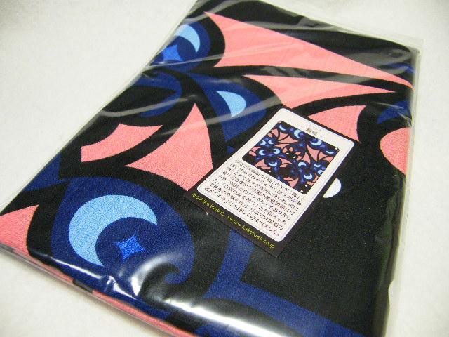 画像1: 【新品】京都 掛札 kyoto kakefuda 蝙蝠(こうもり)文様  木綿風呂敷 幅105cm (1)