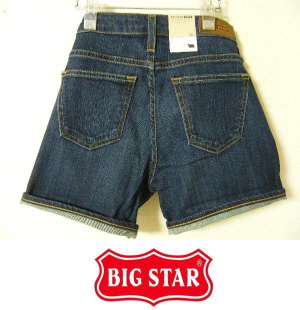 画像1: 【新品】BIG STAR ビックスター ストレッチショートパンツ W25(ウエスト:75cm/日本サイズ:15号・L) (1)