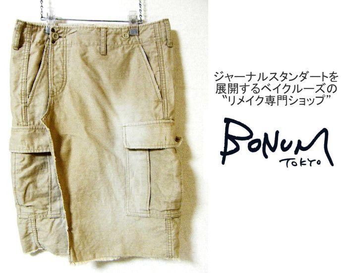 画像1: 古着リメイク【BONUM TOKYO(ボナム東京)ベイクルーズ扱い】ポケットいっぱい 2WAY巻きスカート【サイズ36 36:ウエスト57cm】 (1)