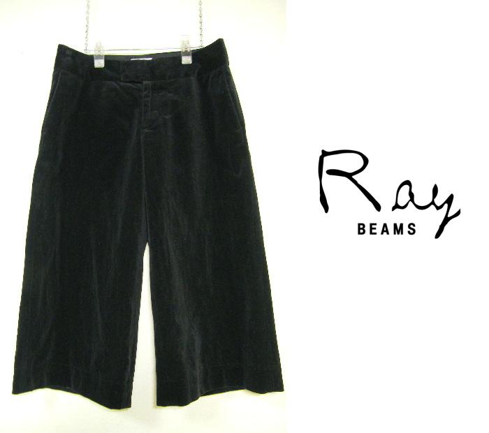 画像1: 着回し力◎【USED】Ray BEAMS レイビームス ベロアワイドツイルクロップドパンツ ブラック【サイズ:O(ウエスト:72〜3cm)】 (1)