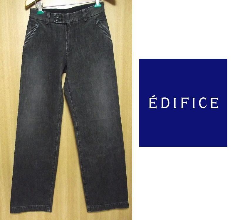 画像1: 新品 EDIFICE(エディフィス)ライトオンス・ブラックジーンズ(サイズ:42・ウエスト:70cm) (1)