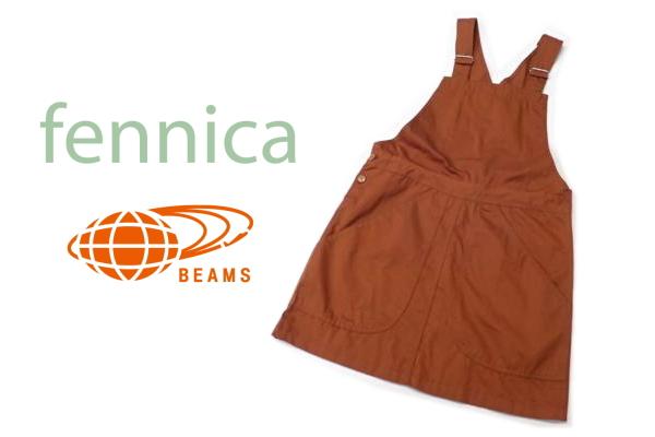 画像1: 【値下げしました】お洒落なエプロンとしても◎ フランス製 BEAMS fennica(フェニカ)CAMO(カーモ)サロペットスカート ブラウン(茶)【サイズ:XS】 (1)