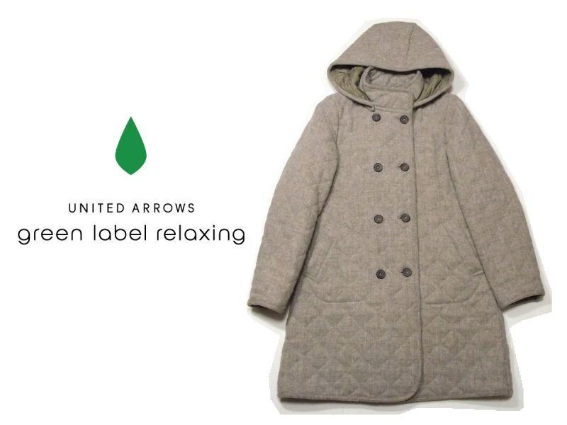 画像1: 気品度アップ!|ユナイテッドアローズ |green label relaxing (グリーンレーベルリラクシン) フード付き中綿入りキルティングコート |サイズ40 |ベージュ |USED|レディス (1)