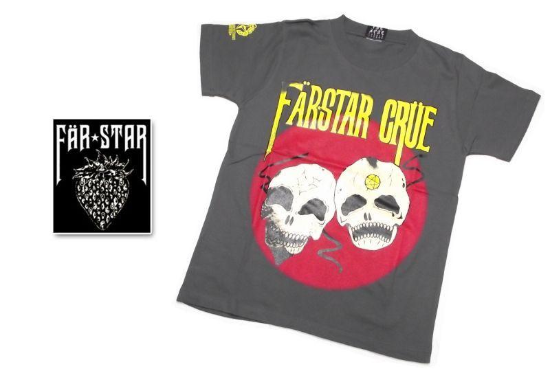 画像1: 激レアロックTシャツ|FAR★STAR|新品|ガイコツ(スカル)デザインTシャツ(グレー)|サイズ:0(Sサイズ程度) (1)