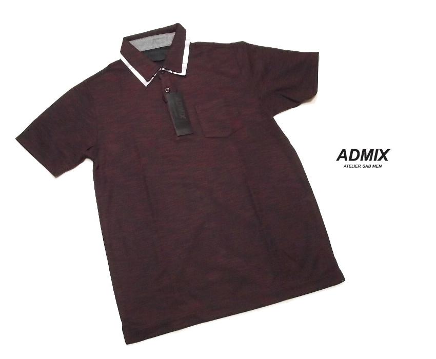 画像1: シックな装いが好きな男性のためのポロシャツ|新品|ADMIX アトリエサブ|2枚衿ボーダー柄エンジ系ポロシャツ|表記サイズ:M(細身のためS〜M相当|メンズ (1)