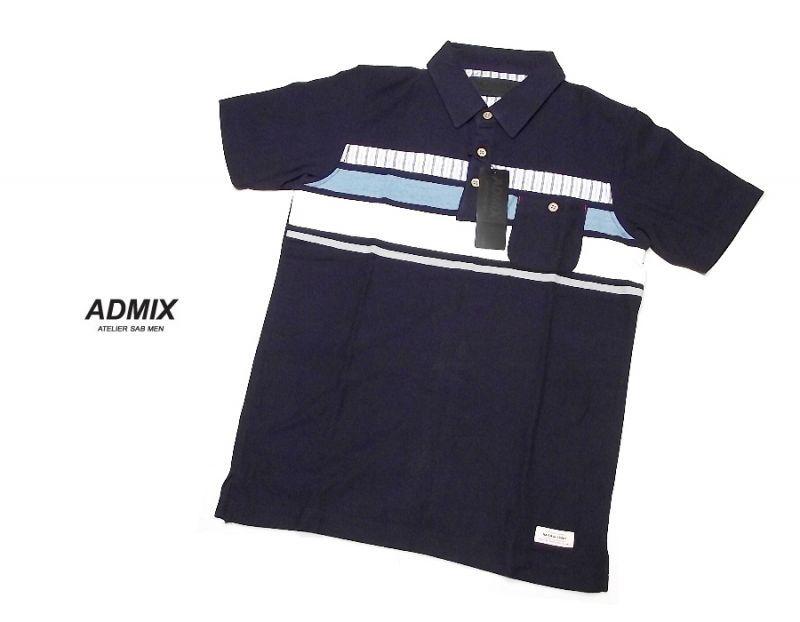 画像1: さらっとした着心地が◎|新品|ADMIXアトリエサブ|ポケット付きマルチボーダー柄 半袖ポロシャツ|サイズ: M(細身のためS〜M程度)|メンズ (1)
