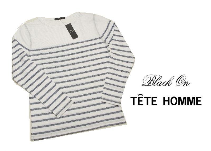 画像1: 夏の定番カットソー|新作|BLACK ON TETE HOMME(テットオム)|ボートネック マリンボーダー柄長袖Tシャツ|サイズ: L (細身の作りのためM〜L程度)|メンズ (1)