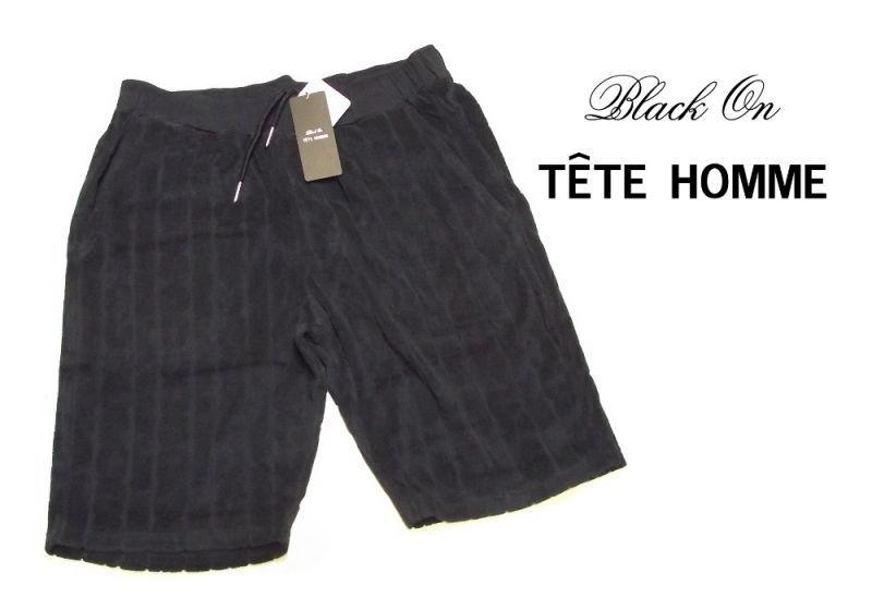 画像1: パイル地の素材感&履き心地◎ 新品タグ付き|Black on TETE HOMME(テットオム)|パイル地ケーブル柄ショートパンツ(紺・ネイビー系)|サイズ:L(ウエスト:78~84cm相当)|メンズ| (1)