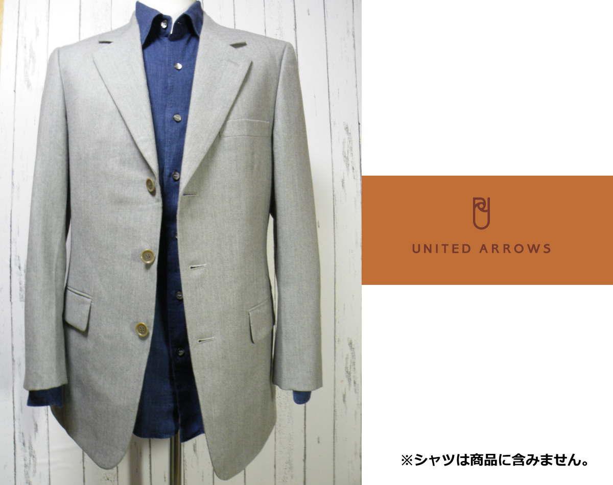 画像1: できるビジネスパーソンのための1着|UNITED ARROWS(ユナイテッドアローズ)ライドグレー テイラードジャケット|サイズ:44(肩幅:43cm)|メンズ・USED (1)