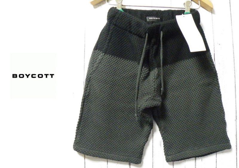 画像1: 定価9,720円 【新品】BOYCOTT(ボイコット)ブラック&グレー ニットショートパンツ|サイズ:02(M程度・ウエスト:76cm) (1)