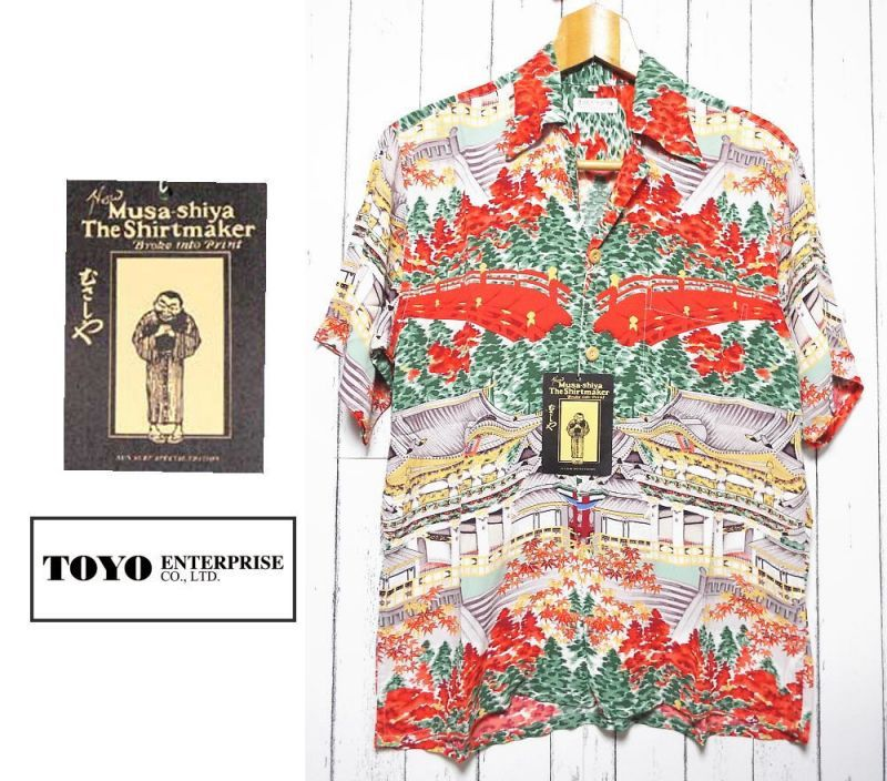 画像1: 貴重なデッドストック(未使用)|MUSA-SHIYA SHOTEN(ムサシヤ商店・東洋エンタープライズ扱い)THE BEST OF NIKKO(日光東照宮) アロハシャツ|サイズ:S(肩幅:45cm) (1)