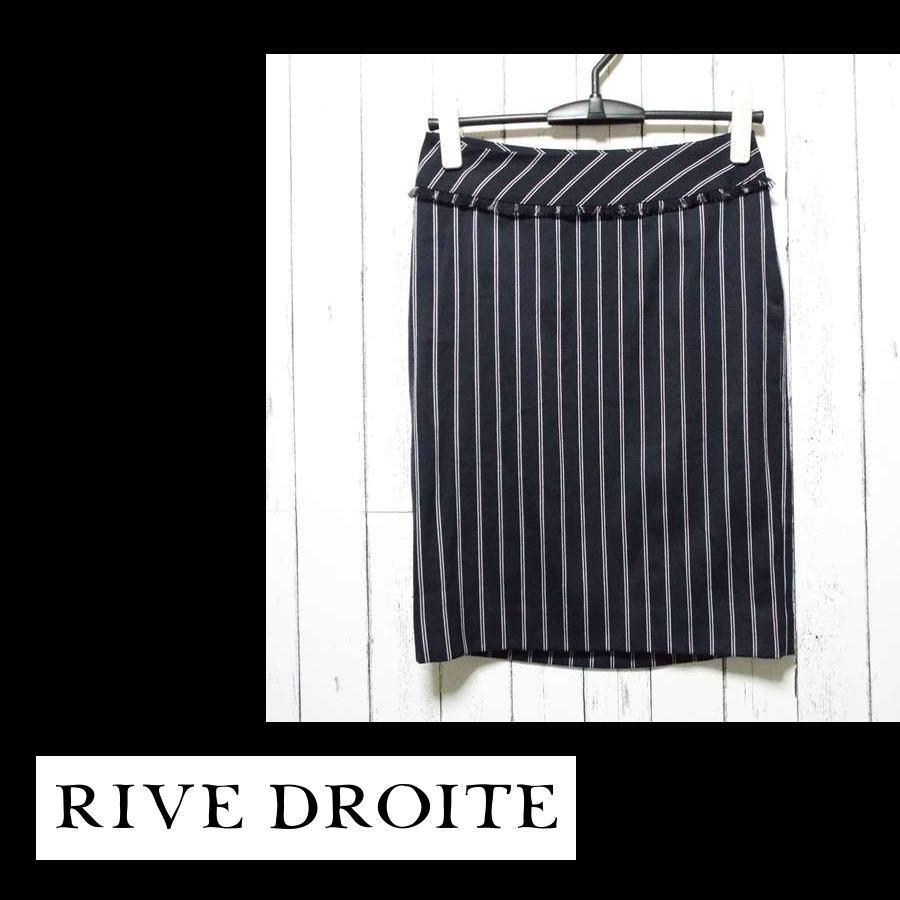 画像1: ワーキングウーマンにも◎ RIVE DROITE(リヴドロワ)フリンジ付き ストライプ柄膝丈スカート(開閉スリット付き) 紺系 サイズ:36(ウエスト:65cm・ヒップ:84cm) USED【レディース】 (1)