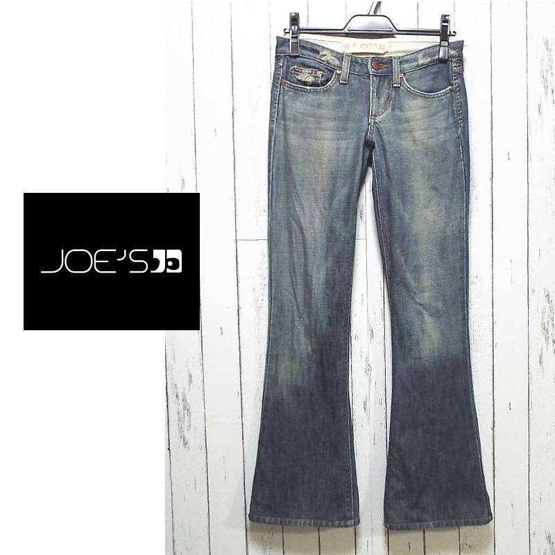 画像1: アメリカ製のレアデニム!joe's jeans vintage 1971 ダメージ加工 ブーツカットデニム(ジーンズ)サイズ:25(ウエスト:72cm前後)|USED|古着【レディース】 (1)