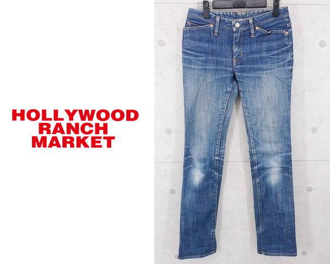 画像1: 【レディース】HOLLYWOOD RANCH MARKET(ハリラン) ウォッシュ加工ストレッチ デニム(ジーンズ) サイズ:26(ウエスト:71〜73cm) インディゴ 古着USED (1)