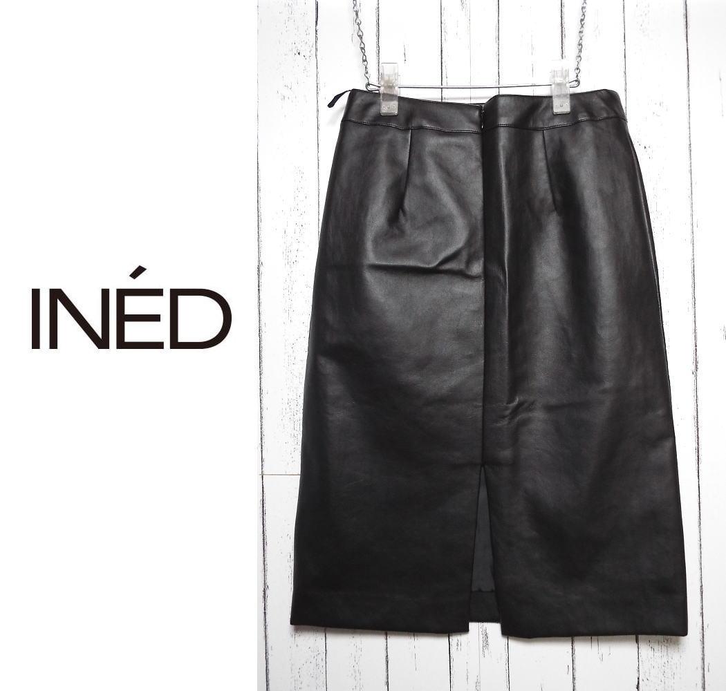 画像1: 【値下げしました】着回し◎ 手洗いOK|INED(イネド)レザータッチ ナイロン素材ブラックスカート |サイズ:2(ウエスト:68cm)【レディース】【USED】 (1)