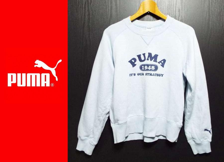 画像1: 使い勝手の良さが◎ プーマ(PUMA) ロゴ入り裏起毛スウェット(トレーナー)丸首プルオーバー|水色系|サイズ:S(身長:165cm前後)【メンズ】【レディース】【ユニセックス】  (1)