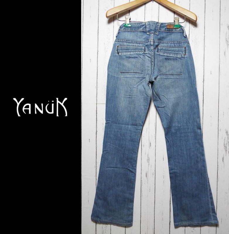 画像1: お洒落な女性のための1本|アメリカ製セレブブランド|ヤヌーク(YANUK)|ブーツカット|デニムパンツ ジーンズ|サイズ:25(ウエスト:75cm)|レディース |USED (1)