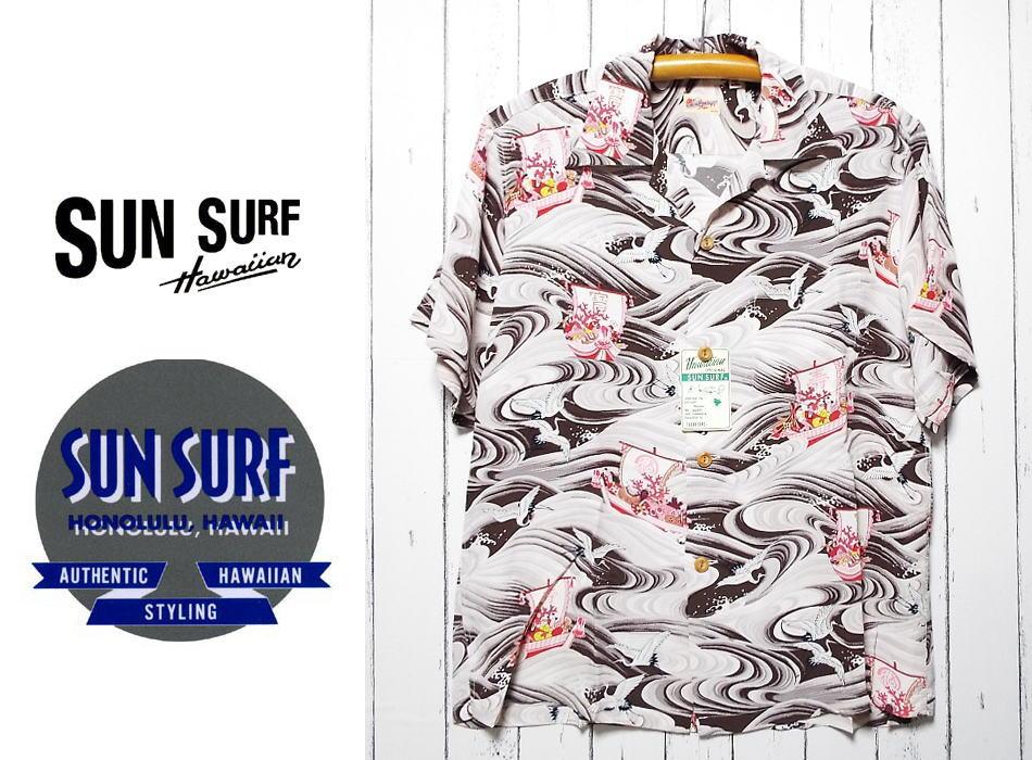 画像1: 貴重なデッドストック(未使用)|東洋エンタープライズ扱いのアロハ「SUN SURF」|幸運を呼ぶ宝船&タンチョウ鶴柄アロハシャツ|サイズ:S(14-14 1/2)肩幅:46cm|レーヨン (1)