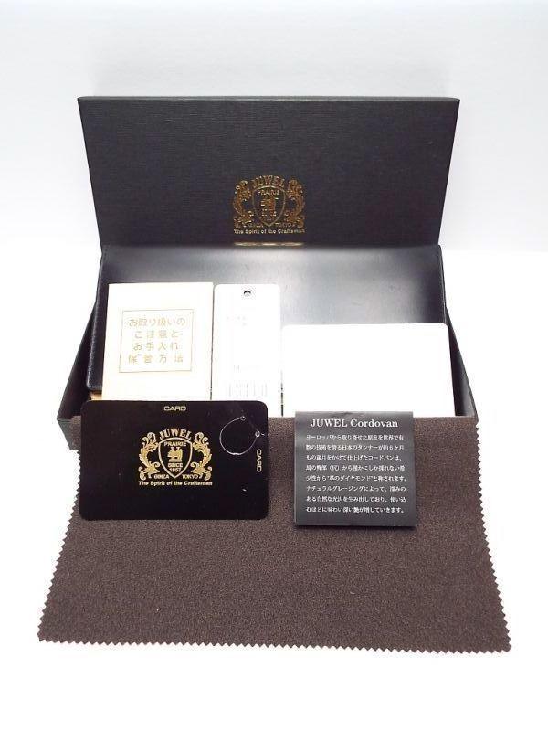 画像1: 革のダイヤモンド 定価45,360円 JUWEL Cordovan(ジュエルコードバン) 長財布 小銭入れ ブラック(黒) USED (1)