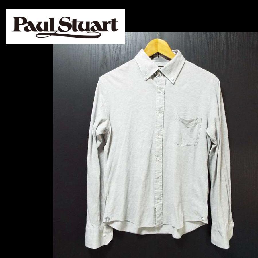 画像1:  チラ見せがオシャレ◎ Paul Stuart(ポール スチュアート)SLIM FIT ボタンダウンBD 長袖ポロシャツ|ライトグレー系|サイズ:L(44.5cm)|USED【メンズ】 (1)