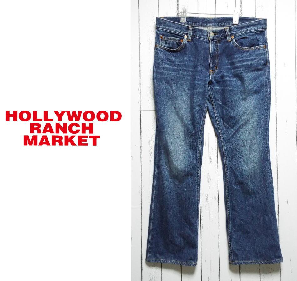 画像1: 【メンズ】ハリウッドランチマーケット(ハリラン|HRM)革パッチ インディゴデニム ストレート|サイズ:30インチ|ウエスト:約84cm|USED|古着 (1)